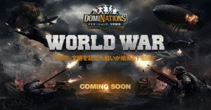 13-dominations-world-war-2